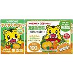 【ケース販売】カゴメ すくすくやさい野菜100% 100ml 3本入*12パック