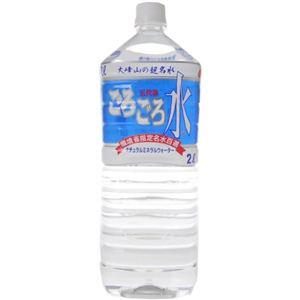 大峰山の超名水 ごろごろ水 2L×6本 - 拡大画像