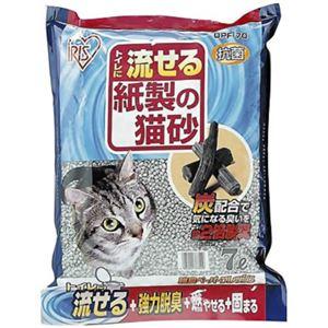 アイリスオーヤマ トイレに流せる紙製の猫砂 脱臭ペーパーフレッシュ 7L DPF-70 - 拡大画像