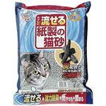 アイリスオーヤマ トイレに流せる紙製の猫砂 脱臭ペーパーフレッシュ 7L DPF-70