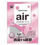 air 消臭する猫砂 フローラル 6L
