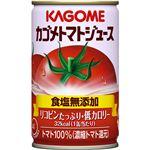 カゴメ トマトジュース 食塩無添加 160g×6本