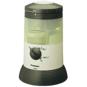 パナソニック 家庭用臼式お茶粉末器 まるごと緑茶 EU6820P-G - 拡大画像