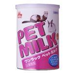 (まとめ買い)ワンラック ペットミルク 140g×3セット