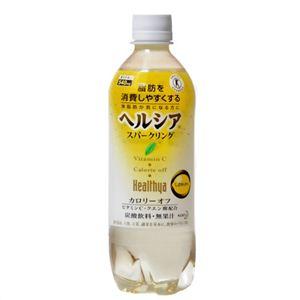ヘルシアスパークリング レモン 500ml×24本 - 拡大画像
