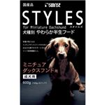 スタイルズ ミニチュアダックスフンド 成犬用 100g×6袋