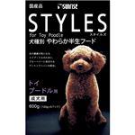 スタイルズ トイプードル 成犬用 100g×6袋
