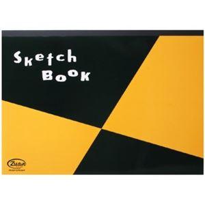 図案シリーズ スケッチブック S251 B4 - 拡大画像
