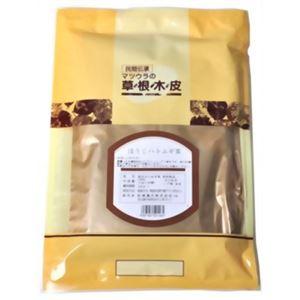 ほうじハトムギ茶 12g×20袋 - 拡大画像