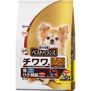 愛犬元気 ベストバランス チワワ用 チキン・緑黄色野菜・玄米入り 2kg - 拡大画像