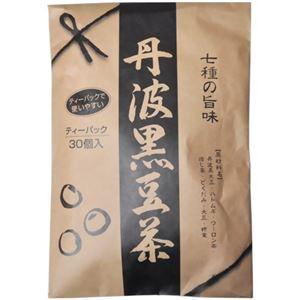 丹波黒豆茶 ティーパック 8g×30袋 - 拡大画像