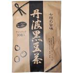 丹波黒豆茶 ティーパック 8g×30袋