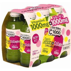C1000 ビタミンレモンコラーゲン 140ml×6本 - 拡大画像