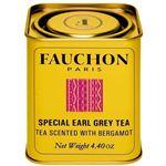 (まとめ買い)フォション 紅茶アールグレイ(缶入り)125g×2セット