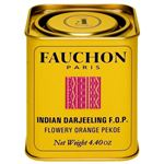 (まとめ買い)フォション 紅茶ダージリン(缶入り)125g×2セット