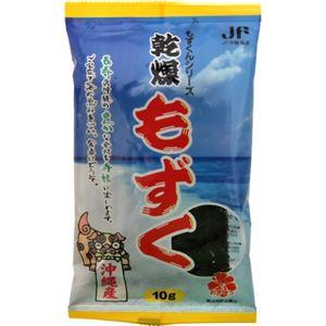 (まとめ買い)JF沖縄漁連 乾燥もずく 10g×5セット - 拡大画像