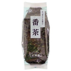 松南園 お徳用番茶 250g - 拡大画像