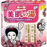 旅の宿 美肌の湯シリーズパック 12包入(入浴剤)