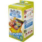 ナカバヤシ 手作り学習工作キット 手作りケンカゴマ HC-T04