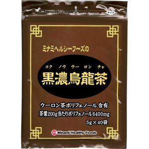 ミナミヘルシーフーズの黒濃烏龍茶 5g×40袋 - 拡大画像