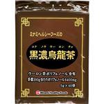 ミナミヘルシーフーズの黒濃烏龍茶 5g×40袋