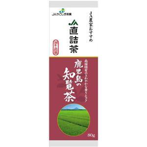 JA直詰茶 鹿児島の知覧茶(深蒸し茶) 80g - 拡大画像