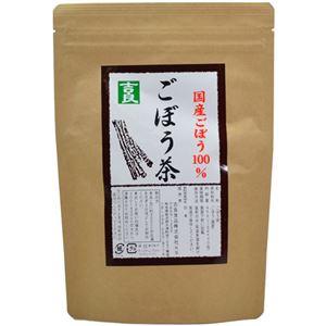 吉良 ごぼう茶 ティーバッグ 1.5g×30包 - 拡大画像