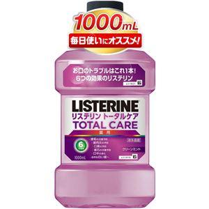 薬用 リステリン トータルケア 1000ml - 拡大画像