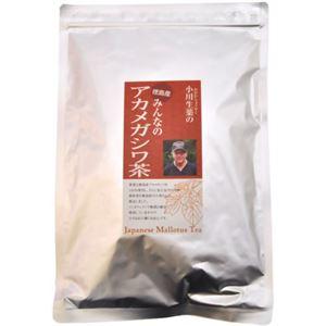小川生薬の徳島産 みんなのアカメガシワ茶 ティーバッグ 5g×30袋 - 拡大画像