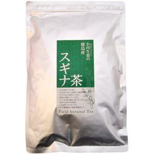 小川生薬の徳島産 スギナ茶 ティーバッグ 3g×40袋 - 拡大画像