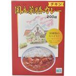 (まとめ買い)国立薬膳カレー チキン 200g×6セット