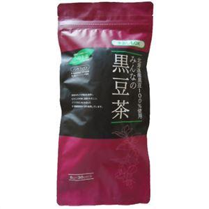 みんなの黒豆茶 ティーバッグ 8g×30袋 - 拡大画像