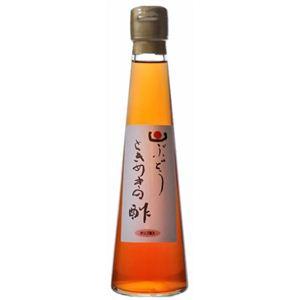 九州酢造 山ぶどう ときめきの酢(オリゴ糖・蜂蜜入り) 200ml - 拡大画像