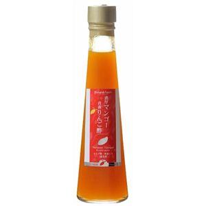 九州酢造 濃厚マンゴー&青森りんご酢(オリゴ糖・蜂蜜入り) 200ml - 拡大画像