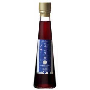 九州酢造 ブルーベリー酢(オリゴ糖・蜂蜜入り) 200ml - 拡大画像