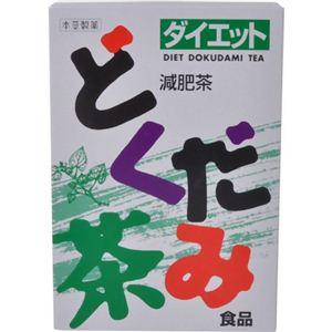 本草 ダイエットどくだみ茶 8g×24包 - 拡大画像