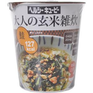 ヘルシーキユーピー 大人の玄米雑炊 鮭 127kcal 6個 - 拡大画像