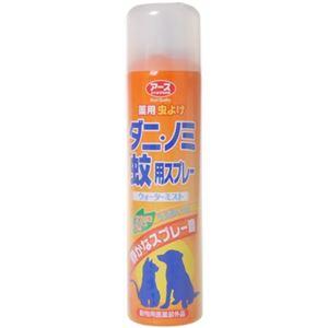 アース 薬用 虫よけダニ・ノミ・蚊用スプレー 130ml