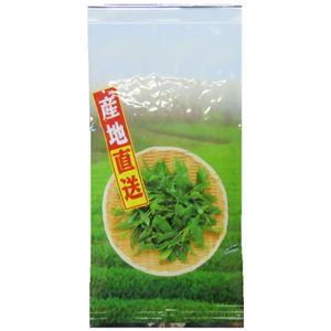 お茶(深蒸し煎茶)100g - 拡大画像