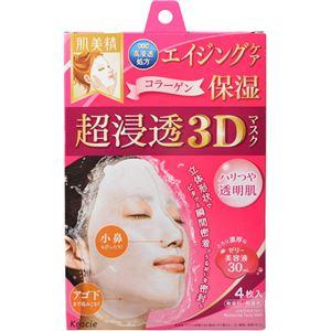 肌美精 うるおい浸透マスク 3Dエイジング保湿 4枚入 - 拡大画像
