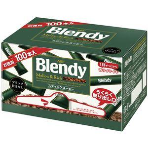 (まとめ買い)ブレンディ インスタントコーヒー スティック ブラック 無糖 2g×100本×4セット - 拡大画像