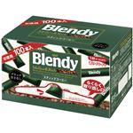 (まとめ買い)ブレンディ インスタントコーヒー スティック ブラック 無糖 2g×100本×4セット
