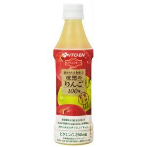 【ケース販売】ビタミンフルーツ 理想のりんご PET350g×24本 - 拡大画像