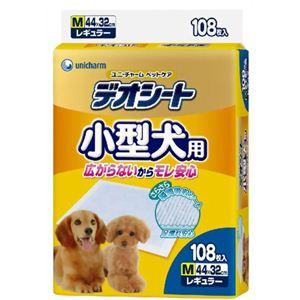 デオシート 小型犬用レギュラー 108枚 - 拡大画像