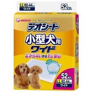 デオシート 小型犬用ワイド 52枚 - 拡大画像