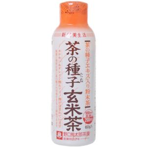 野口熊太郎茶園 茶の種子(たね)玄米茶 60g - 拡大画像