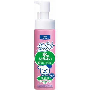 ペットキレイ 水のいらないリンスインシャンプー 愛犬用 ヒーリンググリーンの香り 200ml