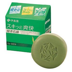 スキッと爽快 緑茶石鹸 80g - 拡大画像