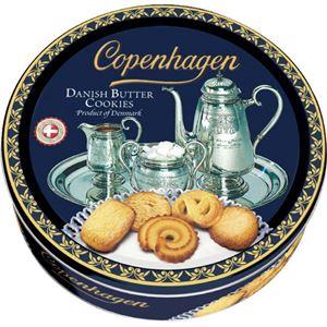 (まとめ買い)コペンハーゲン バタークッキー 454g×3セット - 拡大画像