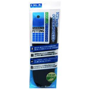 サムティアス for フィッティング 低反発インソール 男性用 ブラック S 24.5-26cm 1足入り - 拡大画像
